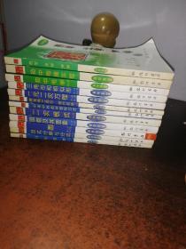 龙门专题:初中数学、初中物理、12本合售