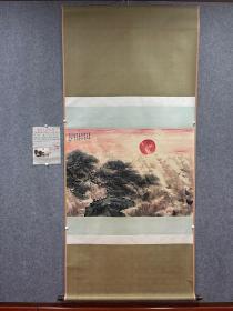 傅抱石 太阳山水 纸本立轴 带鉴定照片 画芯尺寸:100*69cm