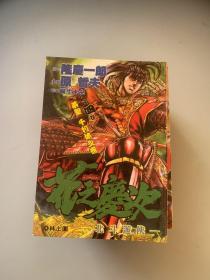 漫画:花之庆次—北斗游侠 4.5.6.7.8.9.10.11.14.16.17.18卷