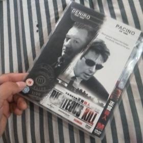 正当杀人dvd