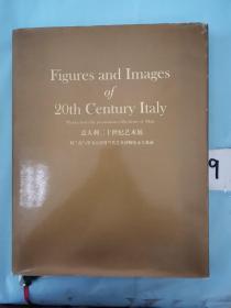 意大利二十世纪艺术展
