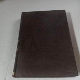 中国大百科全书 电子学与计算机1