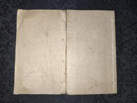 民国千倾堂书局石印本《梅花易数》一套五卷全,合订两厚册! 是书乃宋代易学家邵雍所著,古代占卜法之一。