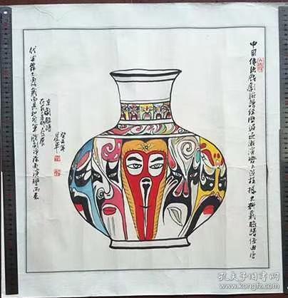 中国书协会员、上海美协会员陈星平京剧脸谱