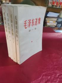 毛泽东选集(全四卷)柜1