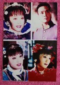 老照片:香港演员伍卫国、演员刘晓庆少年慈禧剧照一枚(4拼1)