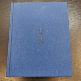 《中国蓝》读库