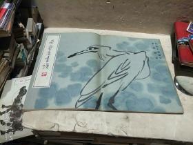 荣宝斋画谱(十七)花鸟人物部分,李苦禅纪念馆藏画选