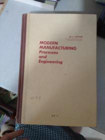 现代制造的过程与工程 英语版