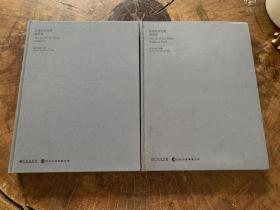 林毓豪作品集 绘画篇.雕塑篇,一套2册