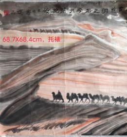 王德志先生手绘斗方作品