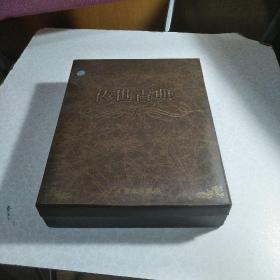 传世古典 黄金珍藏版 (CD新加坡授权)24K纯经金碟