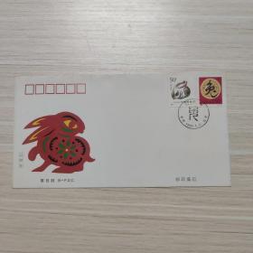 信封:己卯年 -纪念封/首日封