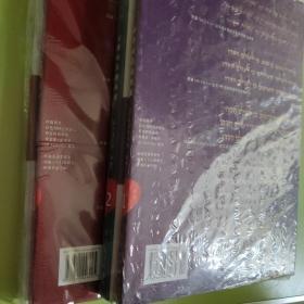 【最后完整套装】古希伯来语教程(1、2、3)全三册合售【光盘、卡片完整】