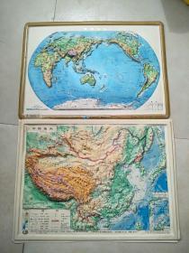 地形图:世界地形图+中国地形图2张合售(塑料)