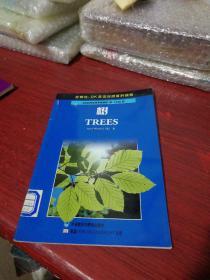 树——DK英汉对照百科读物·初级B·800词汇量