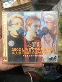 JTL 2002LIVE CONCERT万人泪飞如雨的室外演唱会