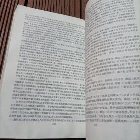 怀念老西藏代表谭冠三