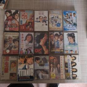 磁带:影视主题曲  20盘合售