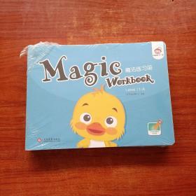 Magic Workbook(魔法练习册 Leve11-A)全新塑封,全十册