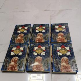 清宫秘史(全六册)