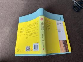 我希望有个如你一般的人:张嘉佳首款随身携带记事本1.0