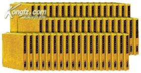 清宮瓷器檔案全集(8開精裝 全52冊 原箱裝)