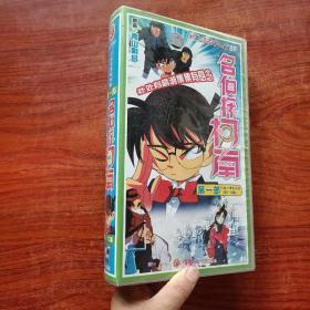 日本卡通电视剧 《第一部名侦探柯南》 第1-51集 VCD17碟装