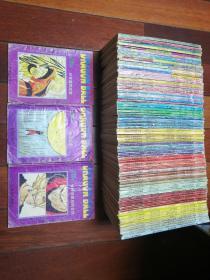 龙珠 海南版 鸟山明 一套78全收藏 紫皮结尾 救世主出场为重制版 稀缺!