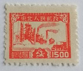 解放区邮票 J.DB-67生产建设图新票全(向左偏移)