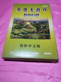 游戏:英雄无敌Ⅳ简体中文版(游戏手册+2张光盘+客户回函卡)