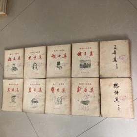 契诃夫小说选集 十本