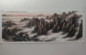 保真书画,当代优秀山水画家,荣成市美协副主席,邱平模《黄山云烟》山水画佳作一幅,纸本托片,尺寸70×180cm。