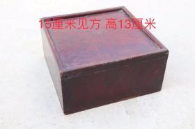 文房承盒,红木,做工精致考究,纹理清晰,简洁大方,保存完好,15厘米见方,高13厘米