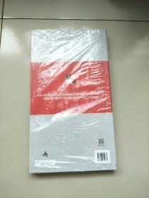 楷行草隶篆 常用2500字毛笔五体书法对照字典 第2版 库存书 未开封 参看图片