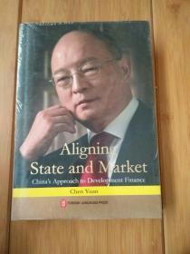 政府与市场之间