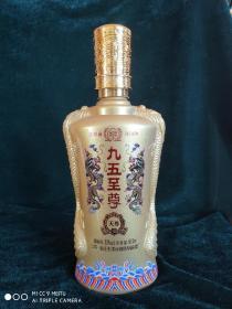酒瓶收藏    九五至尊(天尊)酒瓶(空)52度  专利号:ZL  2016  3   0296156  9