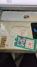 嫦娥奔月明信片 1987年集邮杂志赠以及80年代赠送的贺年片4张(4张贺片+1枚嫦娥共5张合售)