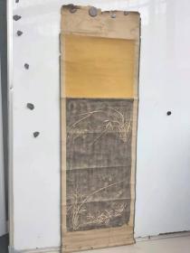 民国原装裱 兰花拓片 非印刷品 立轴旧裱 品相很差 画心尺寸59x29