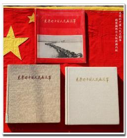 光荣的中国人民志愿军
