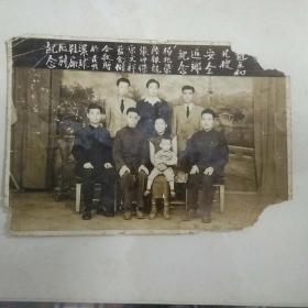 早期昆明环球鞋厂临别纪念老照片一张