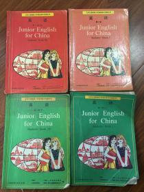 九年义务教育三年制初级中学教科书英语(第一册下,第二册上下,第三册)一起4本合售有写画