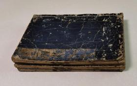 重校正三体诗(1839年和刻本   16开皮纸    上中下3册)