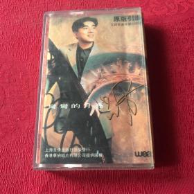 磁带 吕方 弯弯的月亮 1990 粤语