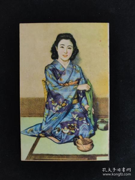 和服主妇 日本老明信片