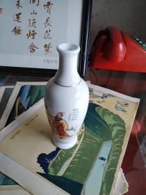 古井贡酒小酒瓶