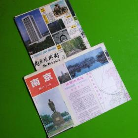 新版南京实用交通图+南京旅行图