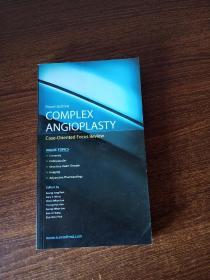 COMPLEX ANGIOPLASTY (复合体血管成形术)