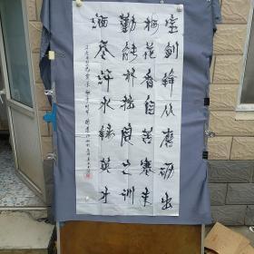 张震江 书法