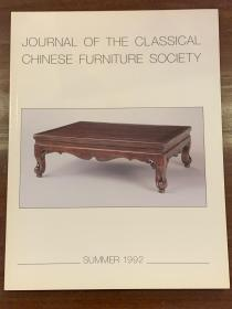 Journals of classical Chinese furniture 加州博物馆中国家具